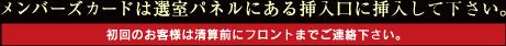 member_text2
